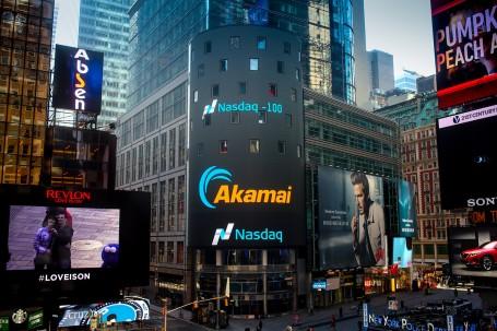 Akamai Intelligent Platform